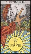 太陽(逆位置)